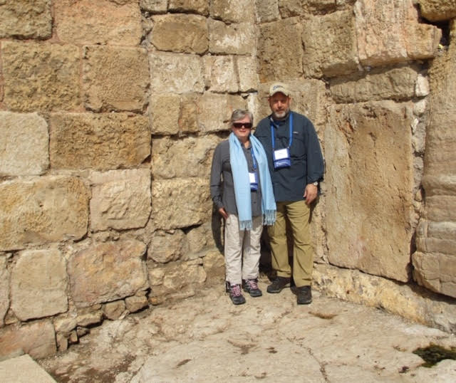 Brian and Joy Holy Land Trip